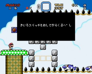 Kaizo Mario World. For when you want your masochism in colorful platformer form.